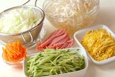 具たっぷり冷麺の下準備5