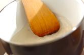 サッパリフルーツカンの作り方1