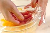 チーズとカスタードのデザートの作り方4