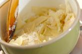 ジャガイモのミルクスープの作り方1