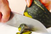 韓国風カボチャのお粥の下準備1