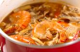 キノコのエスニックスープの作り方3