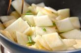 冬瓜の炒め物の作り方2