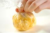 ナメタケ卵の作り方3