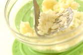 シンプルポテトサラダの作り方1