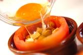 卵入りカップトマトの作り方1