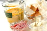 ベーコンとチーズのココットの下準備1
