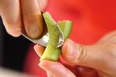 キュウリのリンゴ酢和えの下準備1