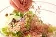 グリーンおかかサラダの作り方2