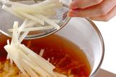 野菜汁の作り方1