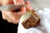 里芋のもちもち揚げ団子の下準備1