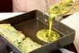 ワカメ入り卵焼きの作り方4