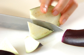 ナスサーディン丼の作り方1