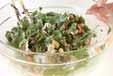 大豆と菊菜のかき揚げの作り方1