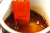 豆腐白玉のみたらし団子の作り方2