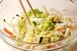 白菜の甘酢和えの作り方2