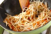 モヤシと干し桜エビのサッパリ炒めの作り方2