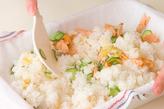 簡単親子ちらし寿司の作り方4