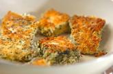 ブリの香草パン粉焼きの作り方2