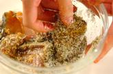 ブリの香草パン粉焼きの作り方1
