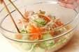 切り干し大根サラダの作り方1
