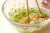 切干し大根の甘酢浸しの作り方3