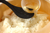 漬けカツオのお寿司の作り方2
