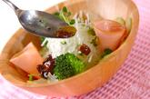 大根とハムのサラダの作り方1
