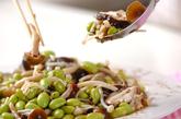 枝豆とキノコのマリネの作り方4