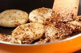 長芋のマスタードソテーの作り方2