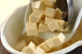 豆腐と玉ネギの合わせみそ汁の作り方1