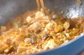マーボースパゲティの作り方2