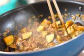 マーボースパゲティの作り方1