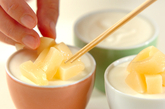 桃とヨーグルトのムースの作り方6