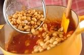 おからヒジキの鶏団子トマト煮の作り方2