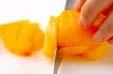 柿と野沢菜の炒め物の下準備2