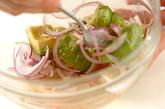 アボカドのエスニックサラダの作り方1