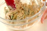 冷製明太子チーズカッペリーニの作り方4