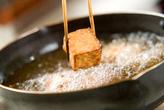 厚揚げの揚げ煮の作り方1