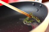 シシャモのハーブソテーの作り方1