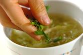 春キャベツのコンソメスープの作り方2