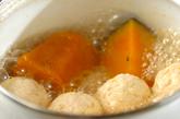 カボチャと肉団子の煮物の作り方1