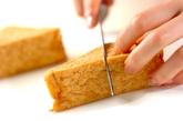 厚揚げと小松菜の煮浸しの下準備1