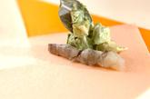 エビの春巻きの作り方3