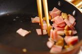 カボチャとナッツのサラダの作り方2