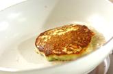 枝豆とジャガイモのふわとろパンケーキの作り方2