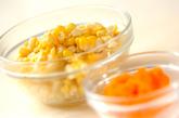 トウモロコシの炊き込みバターライスの下準備1