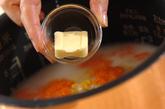 トウモロコシの炊き込みバターライスの作り方2