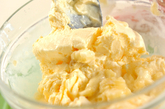 バナナアイスの作り方2