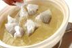 美膚茶鍋の作り方2